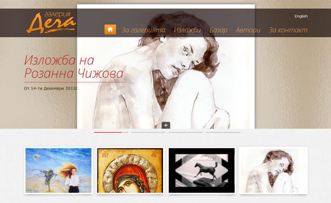 Gallery-Degas.com