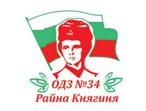 34 Kindergarten Rayna Knyaginya