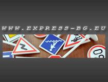 Autoclub Express Ltd.
