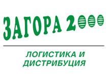 ZAGORA 2000 Ltd.