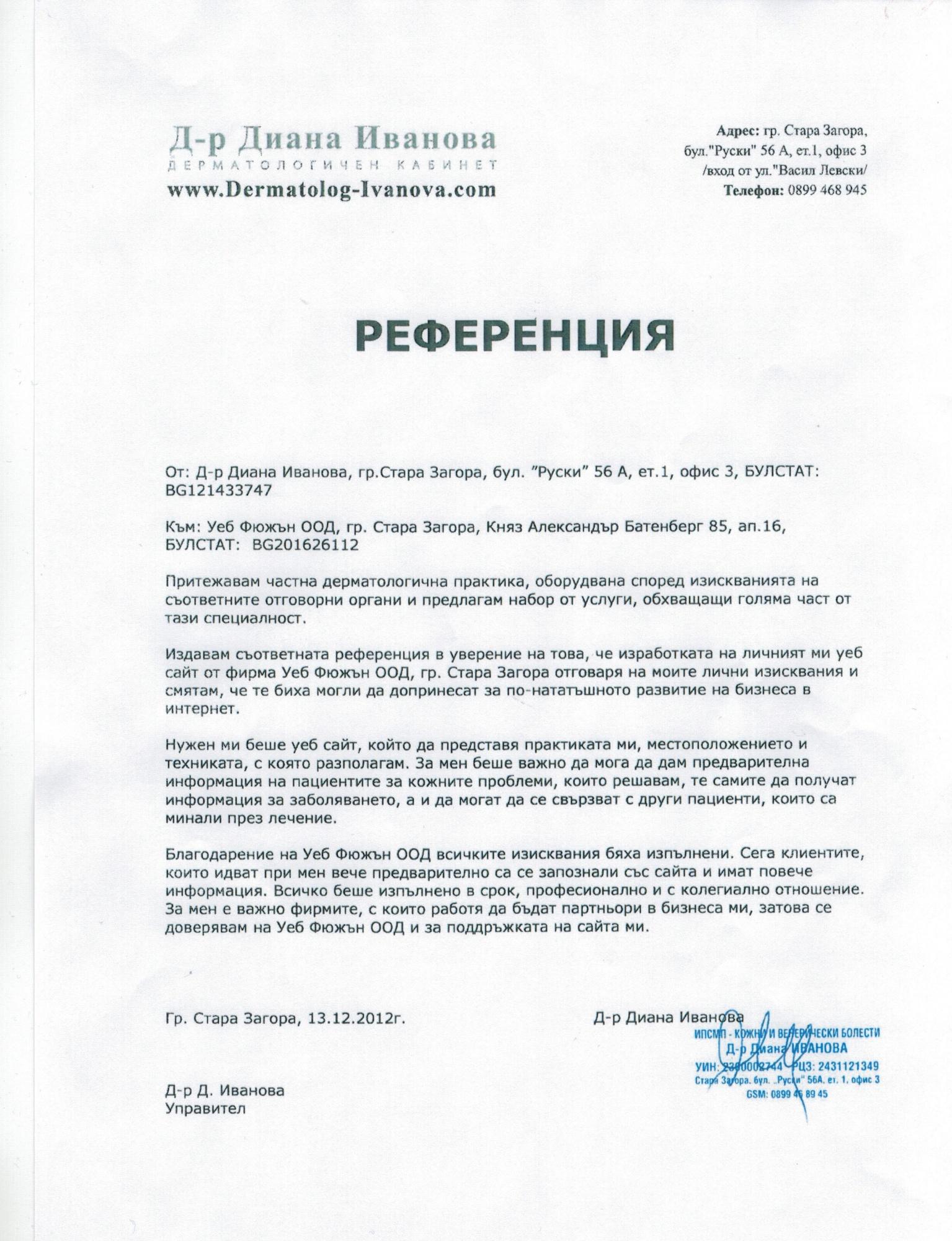 Dr. Diana Ivanova